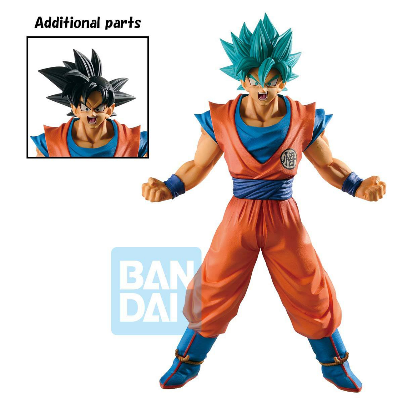 Dragon Ball Super Ichibansho PVC Statue Son Goku (History of Rivals) 25 cm