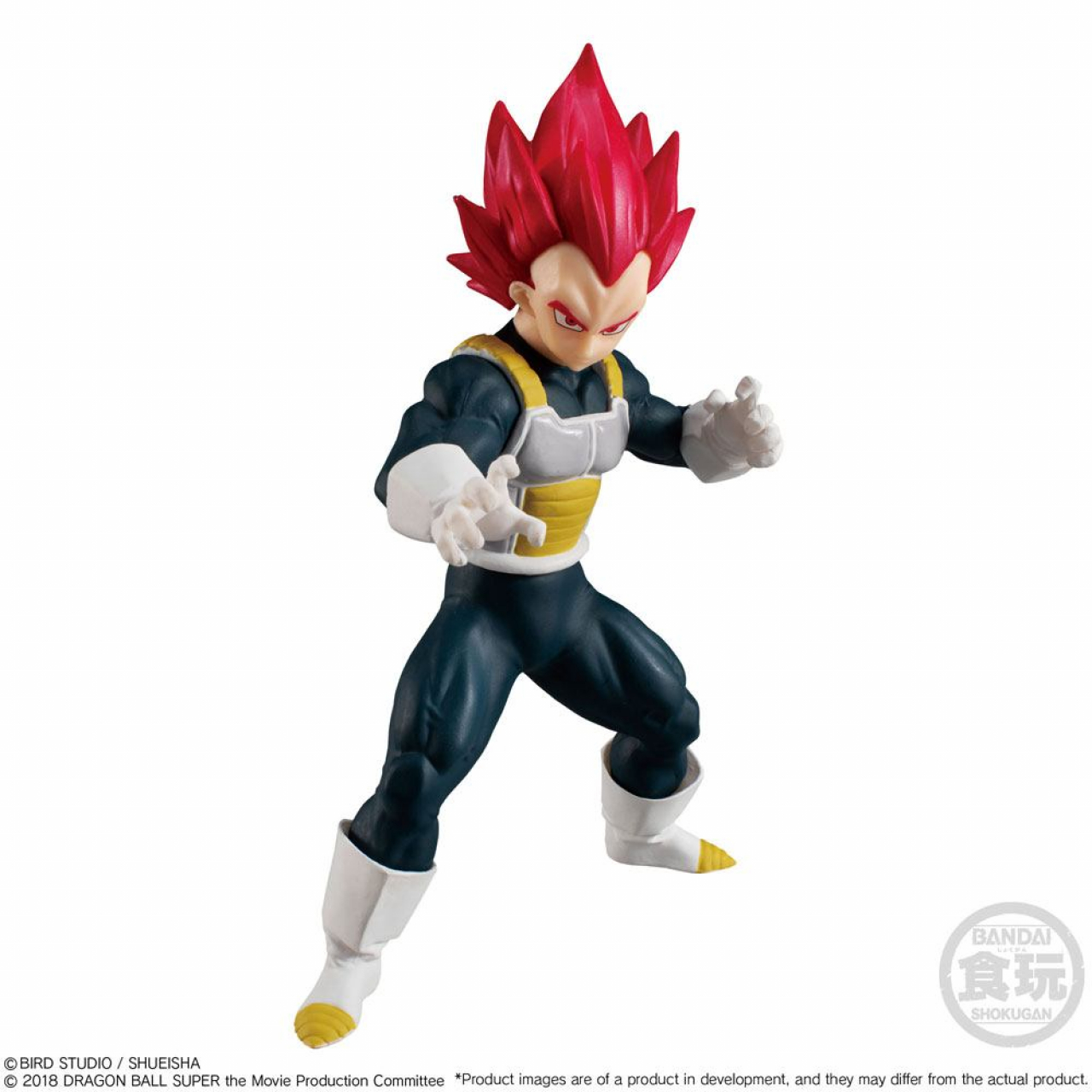 Dragon Ball Super Styling Collection Figure Super Saiyan God Vegeta 11 cm