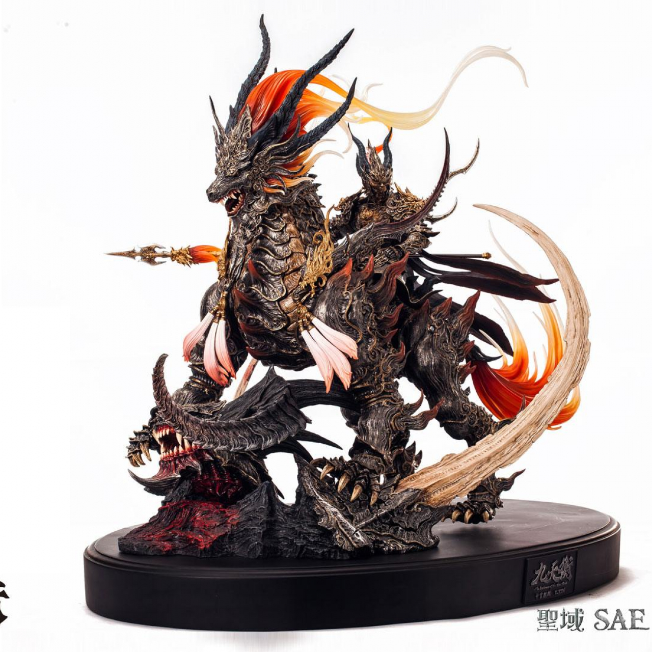 The Balance of Nine Skies Statue 1/7 Kylin by PKking 54 cm