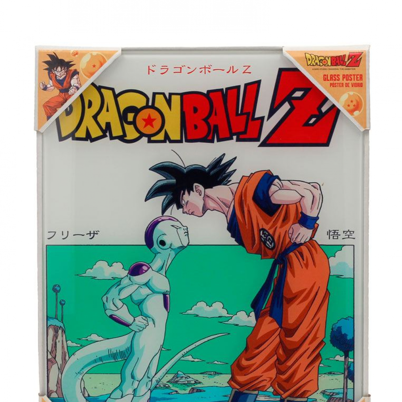 Dragonball Z Glass Poster Freezer 30 x 40 cm