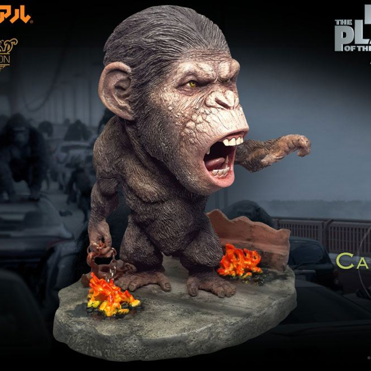 Rise of the Planet of the Apes Deform Real Series Soft Vinyl Statue Caesar Chain Ver. Deluxe 15 cm
